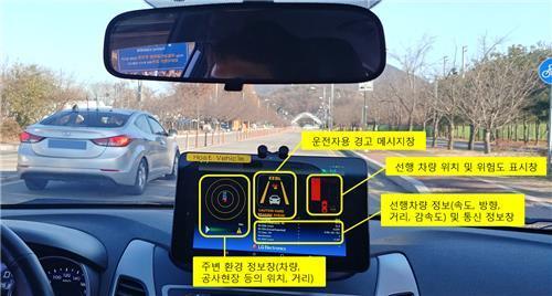 """LG전자, LTE기반 자율주행 안전기술 개발… """"국내 최초"""""""