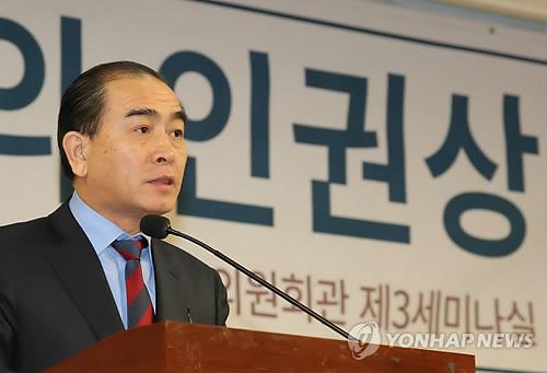 """태영호 """"JSA 귀순 병사에 통일 갈망하는 북한주민 마음 담겨"""""""