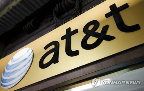 美법무부-AT&T, '타임워너 인수소송' 조정실패…법정서 끝장