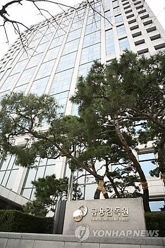 금융당국, 시중은행 주택대출 가산금리 인상에 경고
