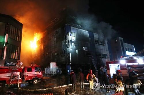 제천 화재참사 수습 '범정부 현장대응지원단' 운영