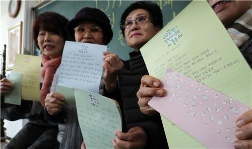 '엄마의 마음으로'… JSA 귀순병사에게 보내는 손편지