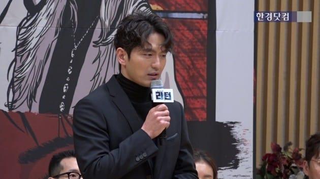 """[영상] 이진욱, '리턴'으로 활동 재개...""""심려 끼쳐드려 죄송하다"""""""