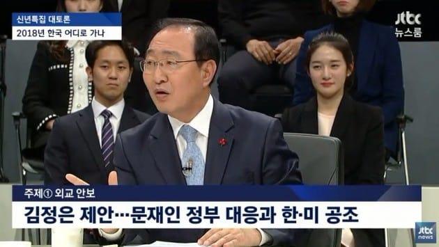 JTBC 신년토론회 노회찬 원내대표