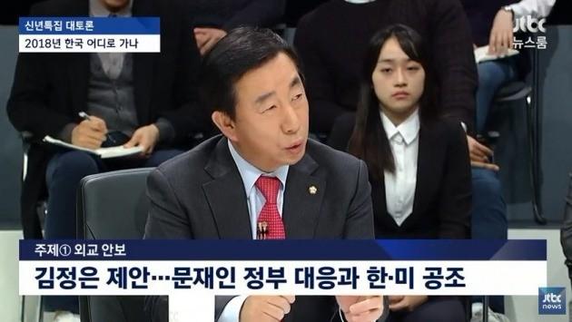 JTBC 신년토론회 김성태 원내대표