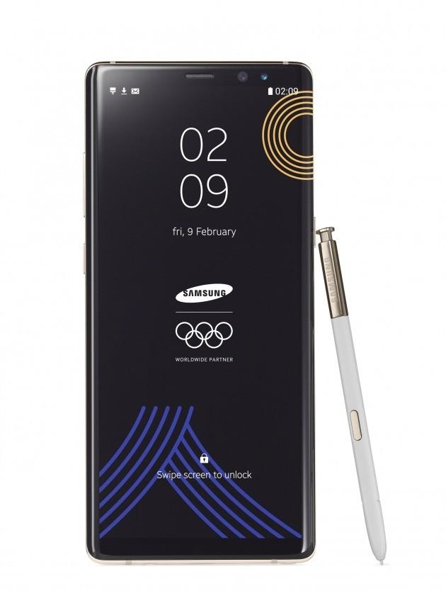 삼성 '갤럭시노트8 올림픽 에디션'
