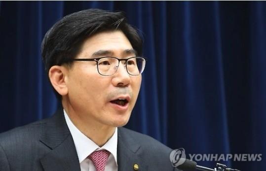 '채용비리' 이광구 전 우리은행장·전직 임원 구속영장 청구