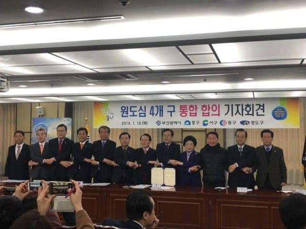 부산시,2022년 원도심 4개 구 통합키로 공동합의