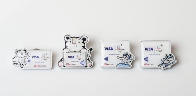 평창올림픽 D-14…금융권, 올림픽 마케팅 '한창'