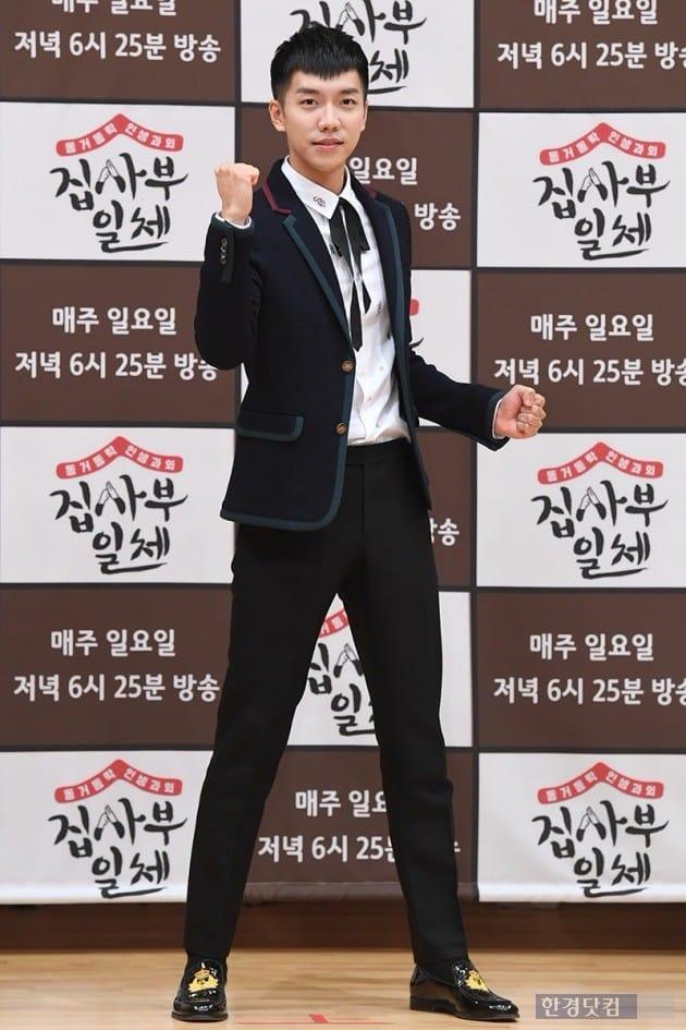 '집사부일체' 이승기 /사진=변성현 기자