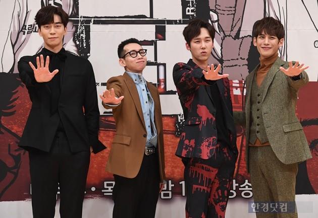 [포토] 신성록-봉태규-윤종훈-박기웅, '우리가 상류층 4인방'