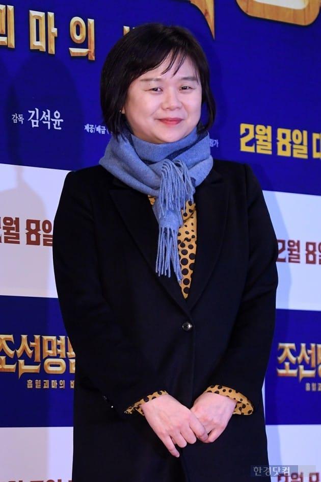 [포토] 이정미, '조선명탐정 대박~'