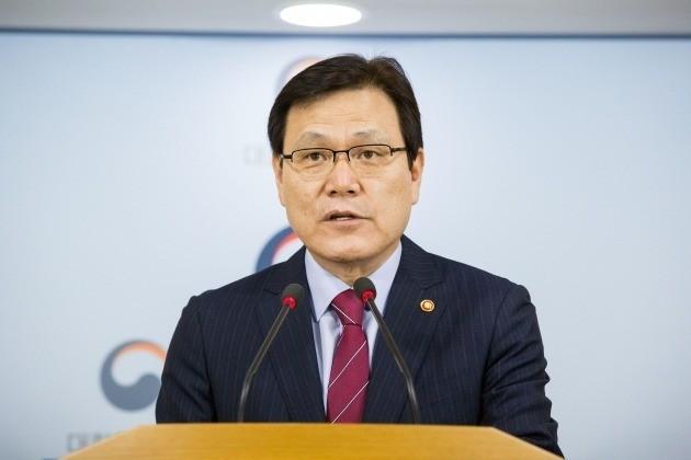 최종구 금융위원장. 사진=금융위원회 제공