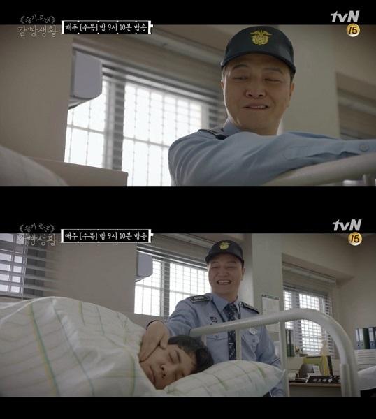 슬기로운 감빵생활(사진=tvN 슬기로운 감빵생활 방송캡처)