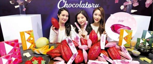 킷캣 핑크 초콜릿의 유혹
