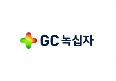 GC녹십자 새 로고