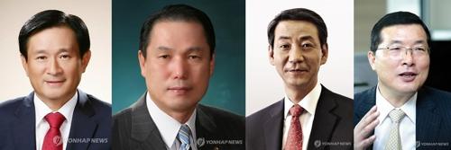 차기 금융투자협회장에 4명 도전장… 25일 선출