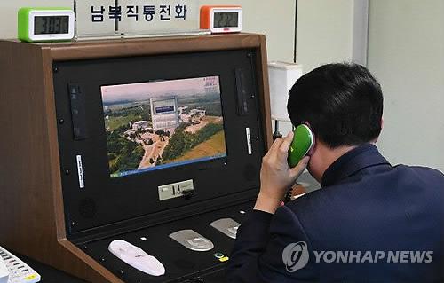 통일부, 판문점 연락채널 근무시간 연장