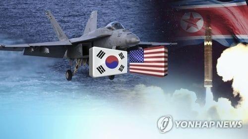 """국방부 """"북한, 올림픽 참가 명분으로 연합연습 중단 요구할듯"""""""
