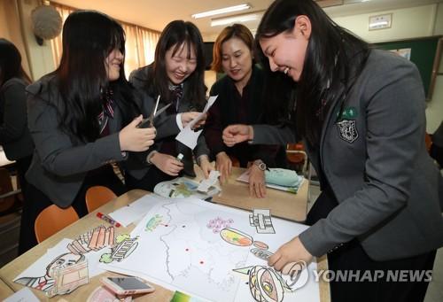고교 경쟁력 강화에 650억 투입… 105개 학교서 고교학점제