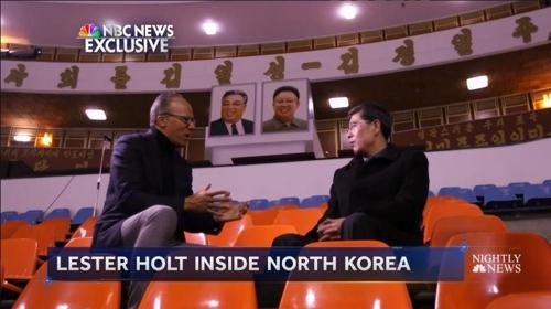 """마식령 찾은 美NBC 앵커에게 北올림픽 관계자 """"남북은 한 민족"""""""