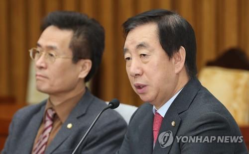 """김성태 """"원내대표 회동 제안은 국면전환용…애들 장난치나"""""""