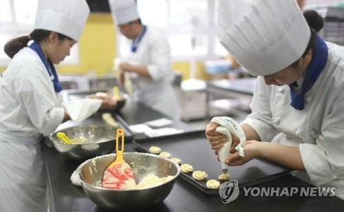 '직업교육 마스터플랜' 나온다… 민·관 합작 7월까지 마련