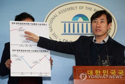 경찰, 국무총리실 가상화폐 대책 사전유출 의혹 내사