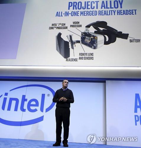 애플 이어 인텔까지… IT공룡들, 소비자에만 결함 쉬쉬했나