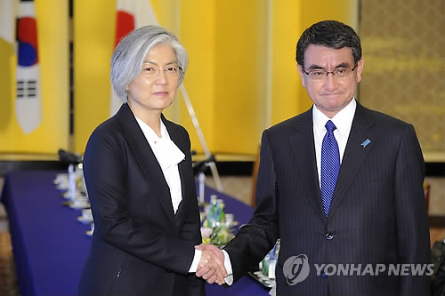 """""""합의 짓밟혔다""""… '위안부문제 미해결' 발표에 일본 강력 반발"""
