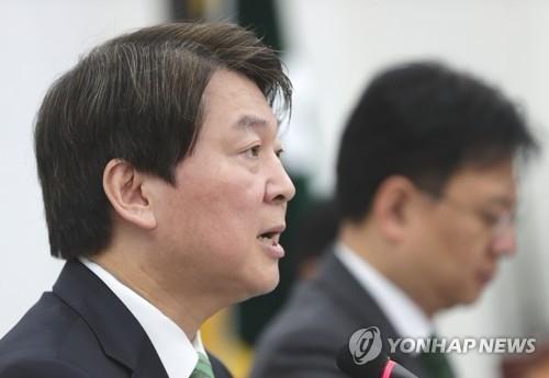 '분당 문턱' 국민의당, 통합전대 규정 정면충돌… 법정다툼 비화