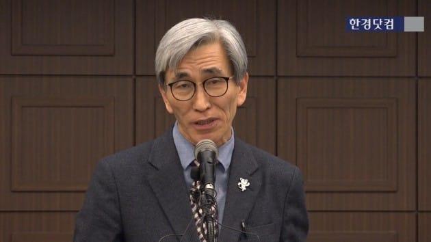 [영상] 정책기획위, '국민개헌자문특위' 구성···3월 중순 대통령 보고