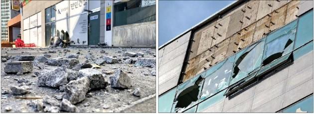 < 외벽 부서지고…유리 깨지고… > 11일 새벽 경북 포항에서 발생한 규모 4.6 지진으로 건물 외벽이 떨어져 나가고 유리창이 깨지는 등 피해가 속출했다.  /연합뉴스