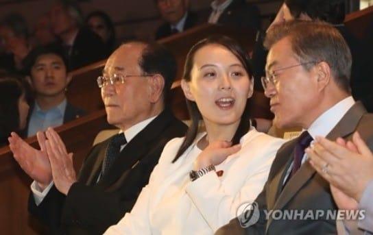 """'김여정 방남' 모멘텀 잇자… 정부 """"남북관계로 북미대화 견인"""""""