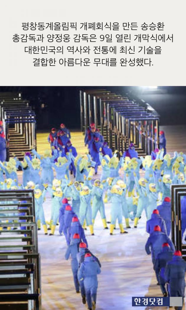 [카드뉴스] '평창올림픽 NBC 망언' 일본의 전략이 전 세계에 통했다는 증거?