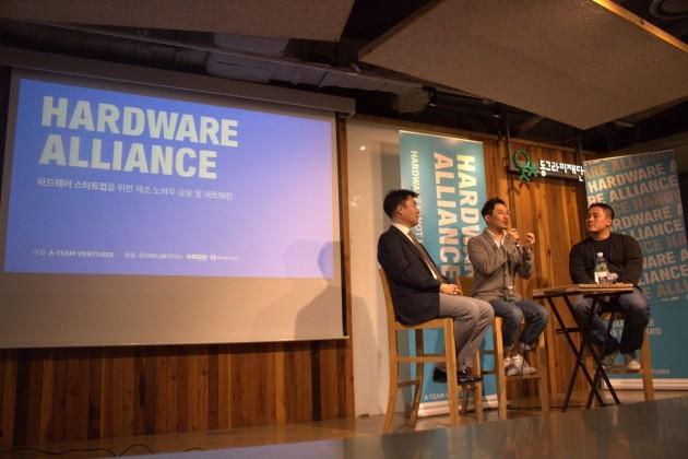 '시제품은 다양하고 빠르게'… 하드웨어 스타트업 창업자 위한 선배들의 조언