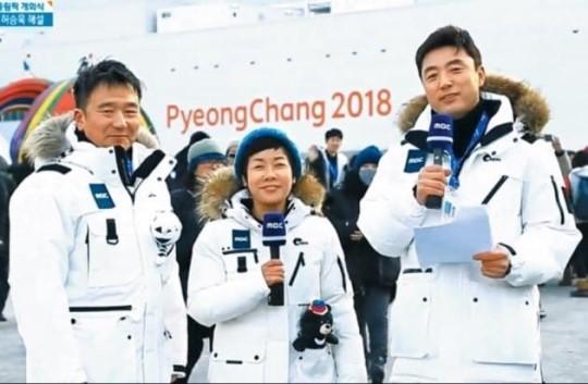 김미화 개막식 사회 자질 논란