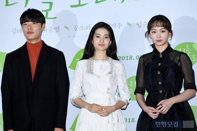 [HK영상] '리틀 포레스트' 류준열이 혼밥하게 된 이유