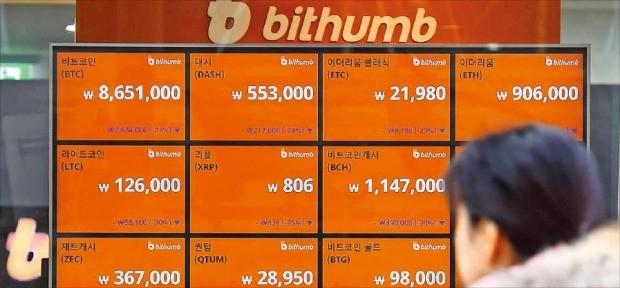 가상화폐 값이 폭락한 2일 한 시민이 서울 시내 가상화폐 영업점에 걸린 시세판을 바라보고 있다. 김범준 기자 bjk07@hankyung.com