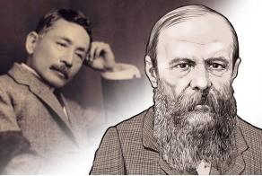 [천자 칼럼] 도스토예프스키와 나쓰메 소세키