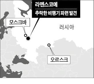모스크바 인근서 러 여객기 추락… 탑승자 71명 전원 사망 추정