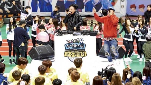 MBC '아육대'