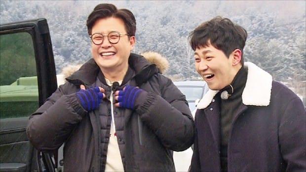 tvN '자리 있나요'