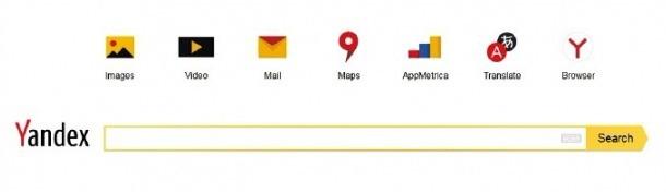 얀덱스 영문 홈페이지 메인 화면