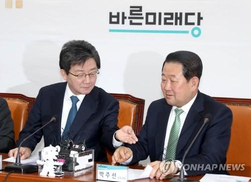 """바른미래 """"초심 지키겠다""""… 북핵에는 내부 온도차"""