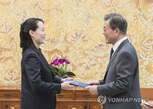 """통일부 """"평창 계기로 시작된 남북대화 지속에 중점"""""""