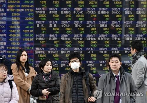 아시아증시도 얼어붙었다…日 5%대 폭락, 홍콩·대만 3%대↓