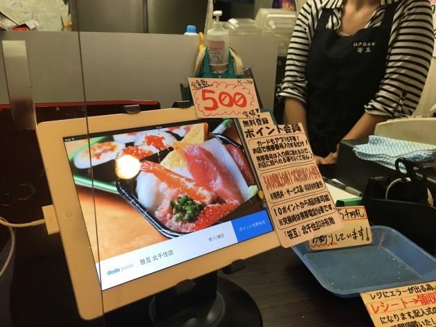 초간편 적립 '도도포인트', 네이버 라인과 함께 일본 시장 뚫는다