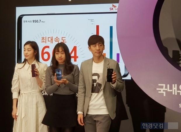 대표 고객으로 선정된 박수현 씨(가운데)와 김연아 씨, 이승훈 선수가 갤럭시S9을 들고 기념촬영을 하고 있다.