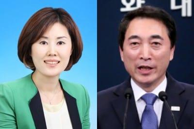 김영미 공주시의원-박수현 전 청와대 대변인